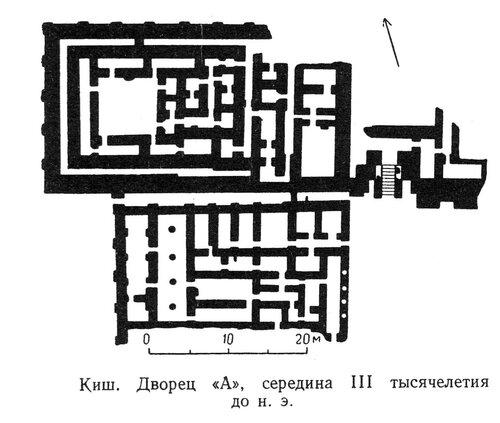 Дворец в Кише, план