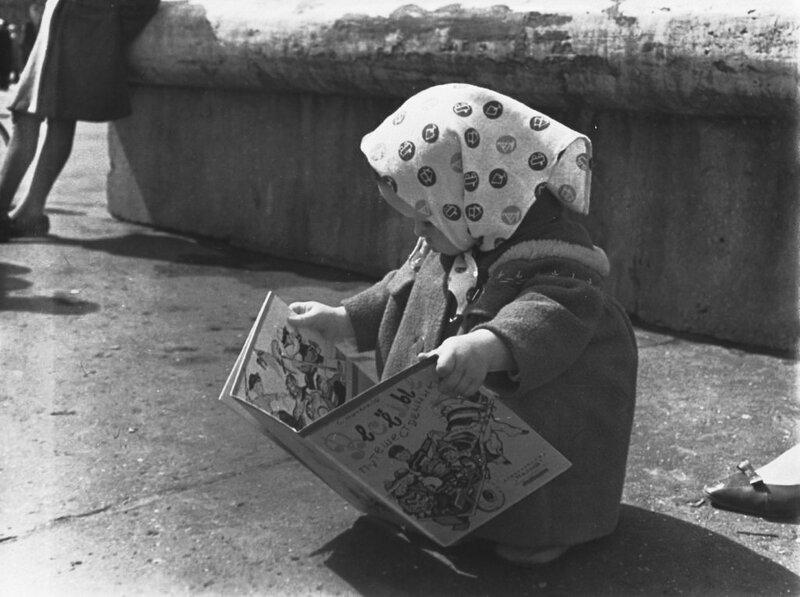 Киров читающий. 1960-е годы