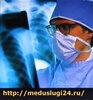 В Красноярске сохраняется напряженная ситуация по заболеваемости туберкулезом.