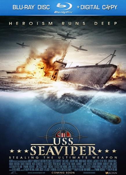 Военный корабль США Морская гадюка / USS Seaviper (2012) HDRip