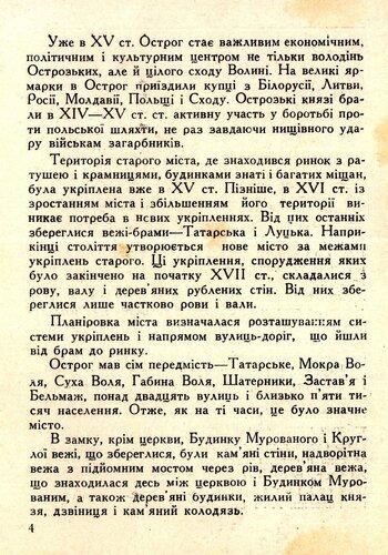 14. стр 4.jpg