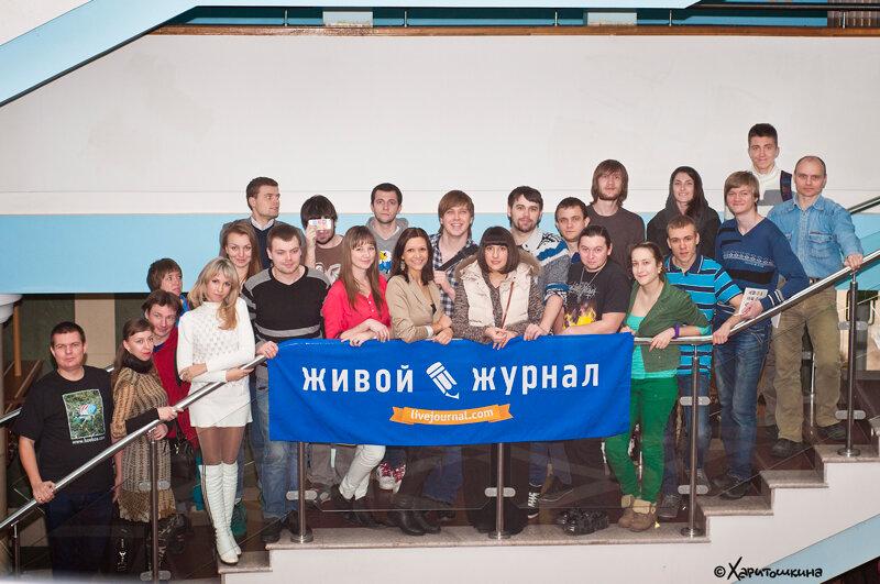 общее фото школа жж Белгород