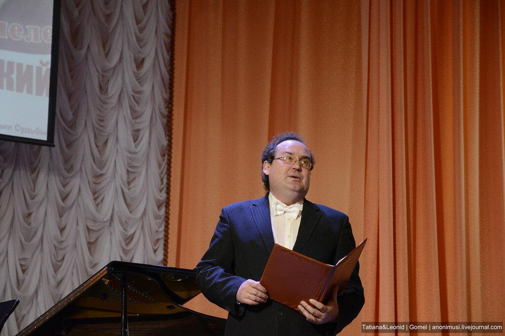 1 Форум классической музыки. 2 день. Гомель