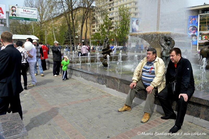 Первомай, Саратов, площадь Кирова, 01 мая 2013 года
