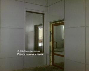 ролеты на окна в Киеве.