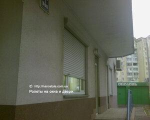 рольставни в Киеве оконные.