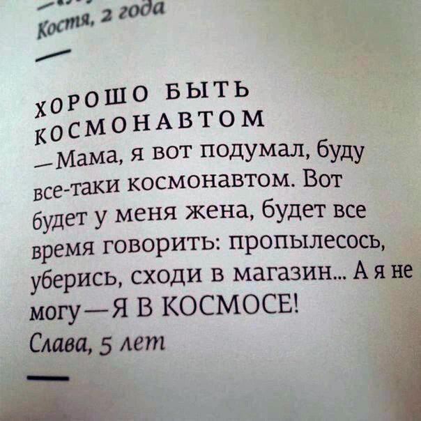 http://img-fotki.yandex.ru/get/5638/39067198.db/0_75afa_18b9ad6c_XL.jpg.jpg