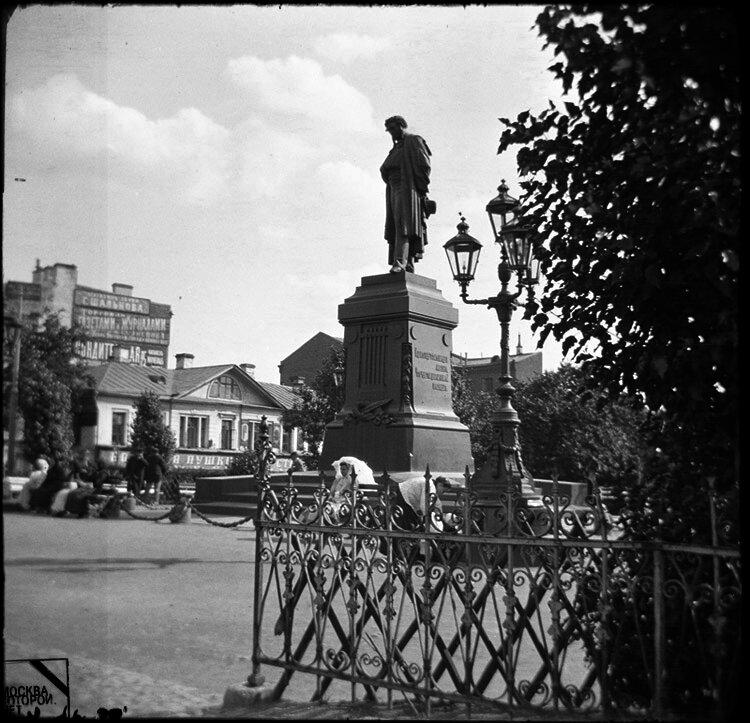 Памятник Пушкину. Тверской бульвар.