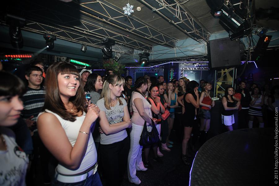 музыка для вечеринок голых девочки