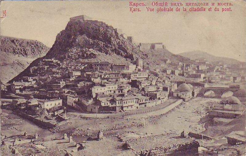 Крепость Карс, нач. XX в.