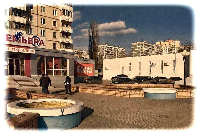 Белгород, фонтаны на Белгородском проспекте