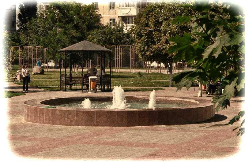 """Белгородский фонтан """"Радость"""""""