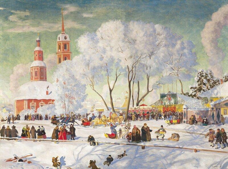 Масленица. 1920. Борис Кустодиев (1878 — 1927)