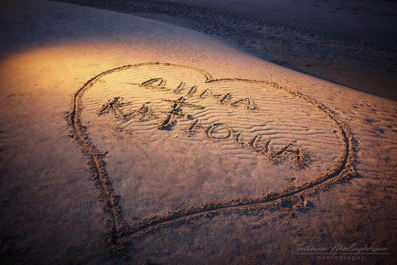 уши, красивые картинки кате о любви заочно получить