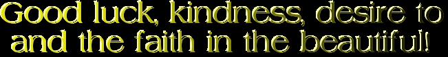 Надписи, тексты к Пасхе