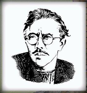 Николай Александрович Дашкиев - украинский писатель-фантаст, поэт и перевод....JPG