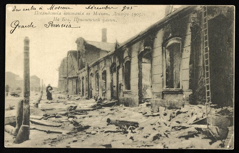 Great Presnia Street, Moscow, in ruins after uprising of December 7-17, 1905.