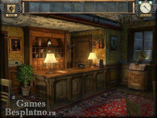 Безмолвные ночи: Пианист. Коллекционное издание