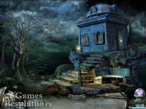 Гробовая Тишина: Дом Отчаяния. Коллекционное издание