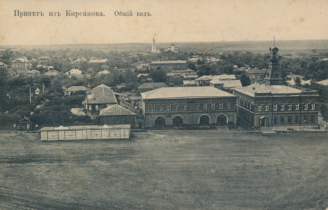 Общий вид с колокольни Успенского собора на север города