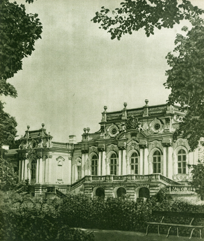 Маріїнський палац, споруджений у XVIII ст