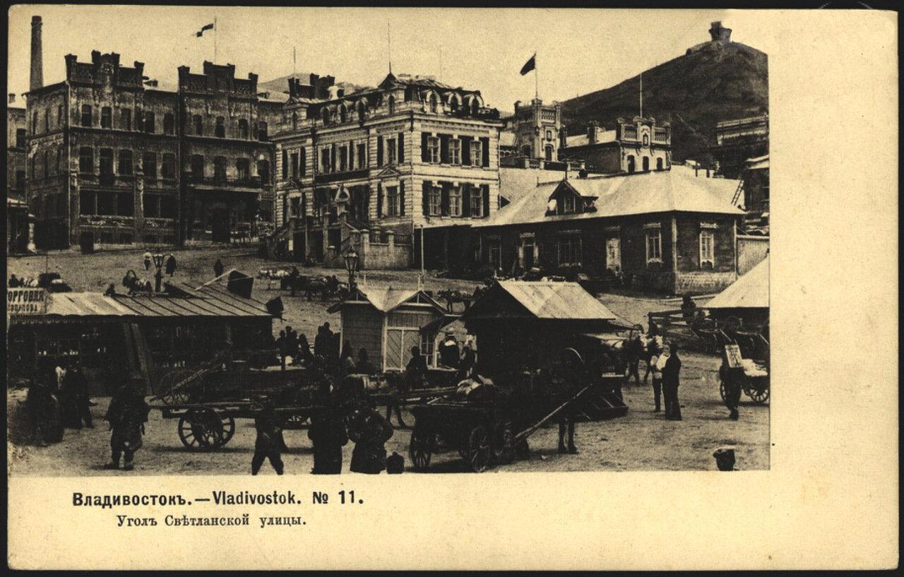 Владивосток. Угол Светланской улицы 1904.