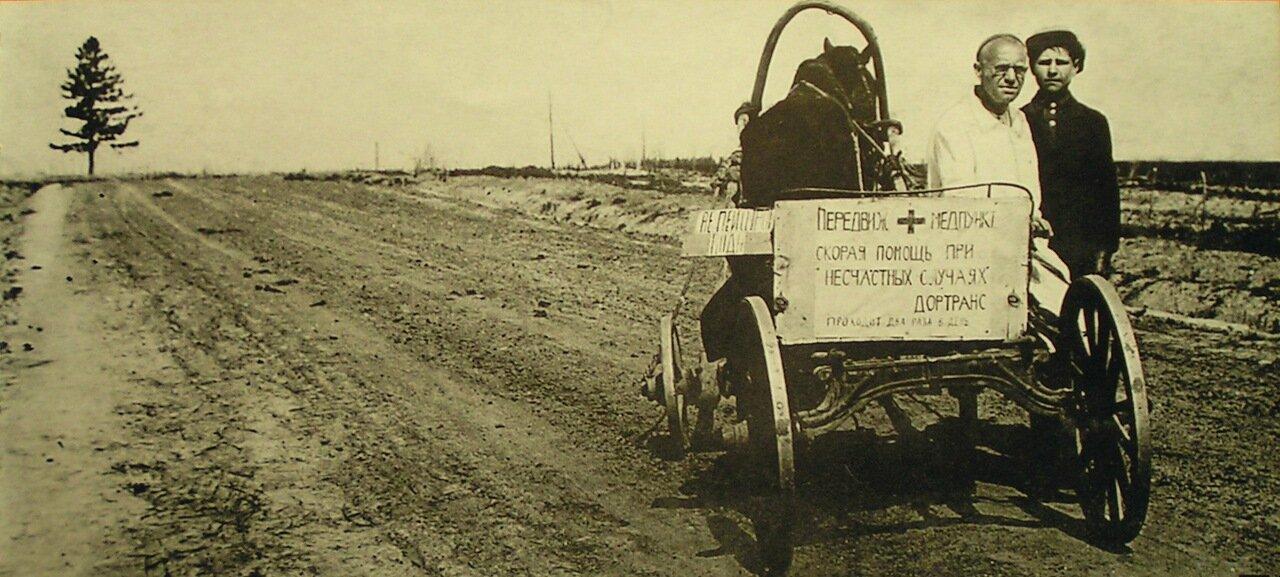 Медицинская бригада на дороге