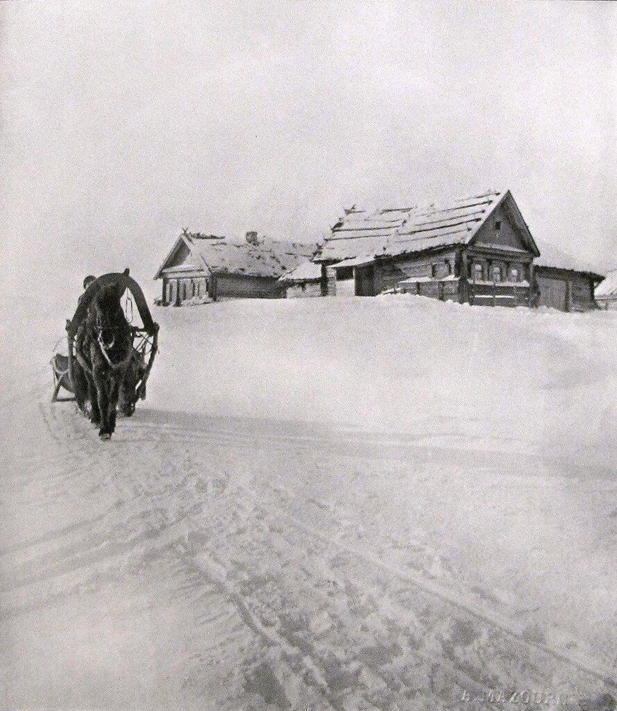Зима 1901 года