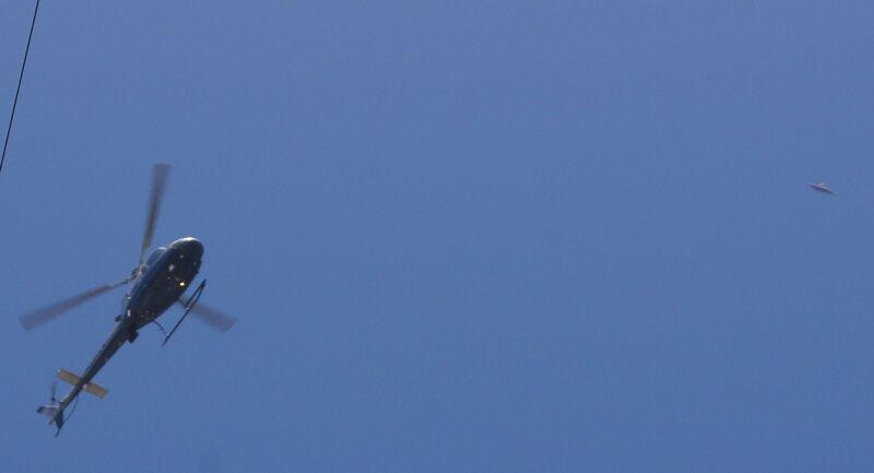 Неопознанный объект над Уитнетка, Калифорния 24 июня 2011 года