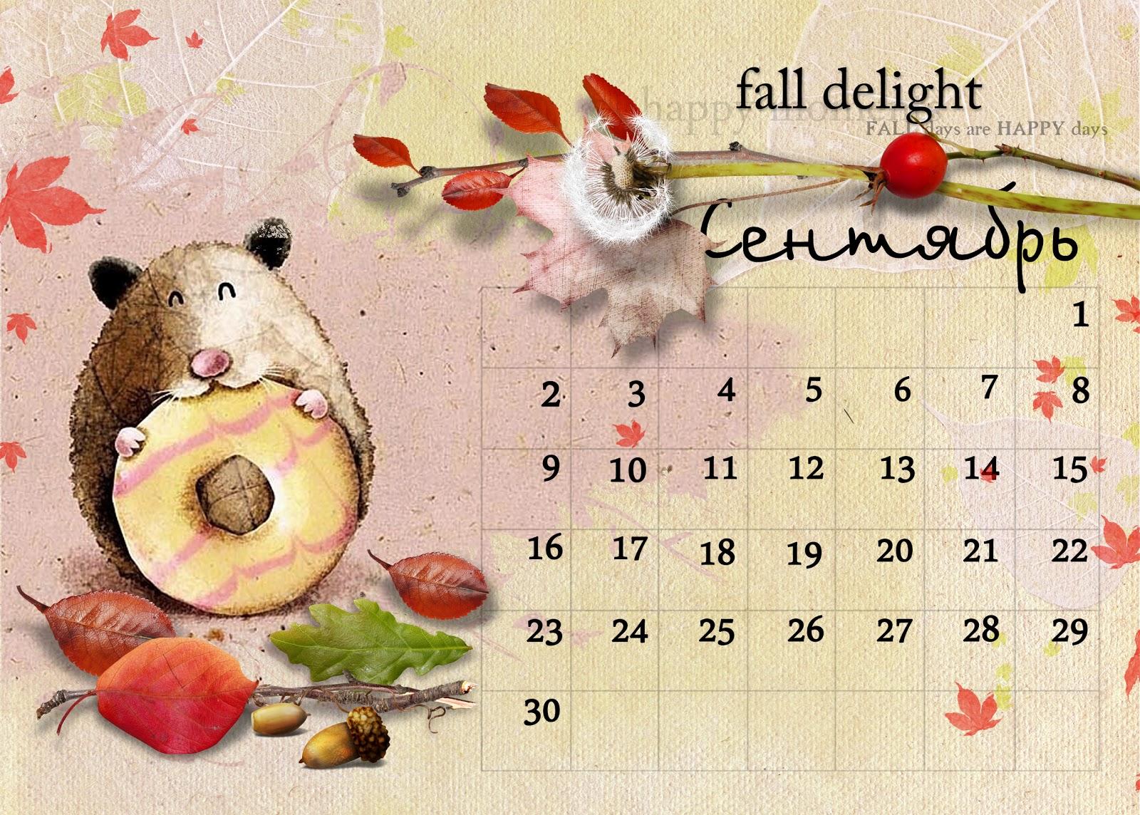 Красивые календари рисунок, морякам