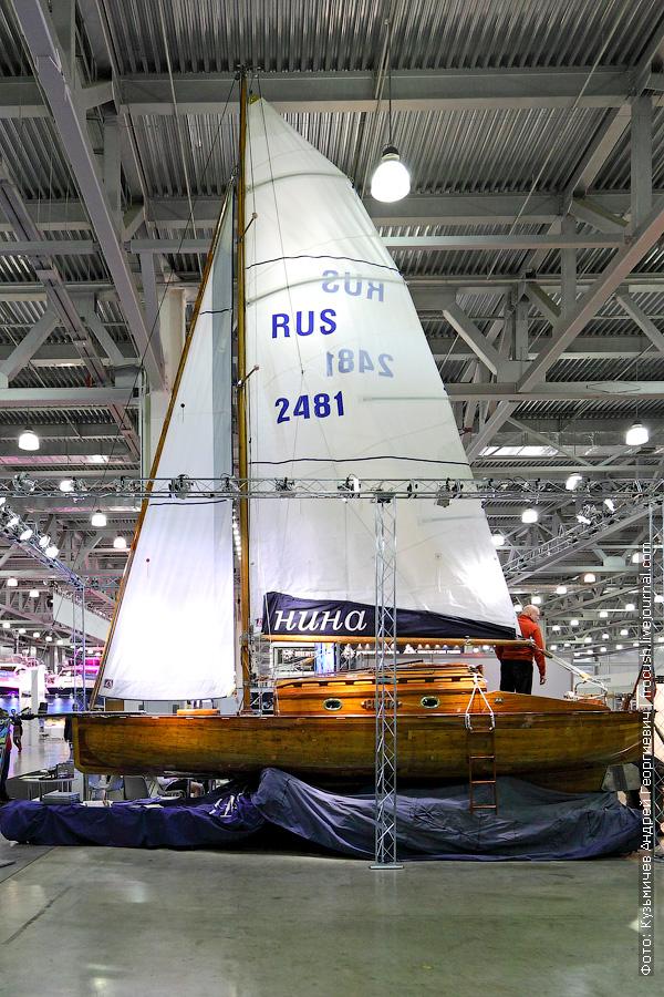 Парусная яхта «Нина»