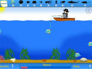 Сумасшедшая рыбалка - рыболовная игра на LENV.RU