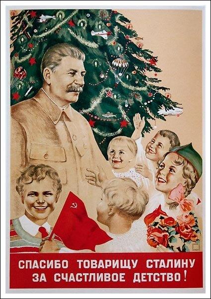 Советский педагогический плакат. Чему учили детей в СССР? 0_d098c_fb2ff312_XL