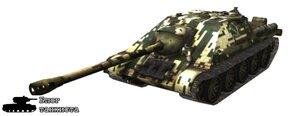Шкурка для ПТ-САУ СУ-122-44