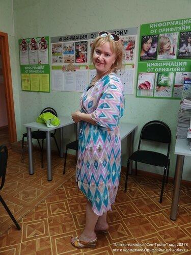Платье сен тропе