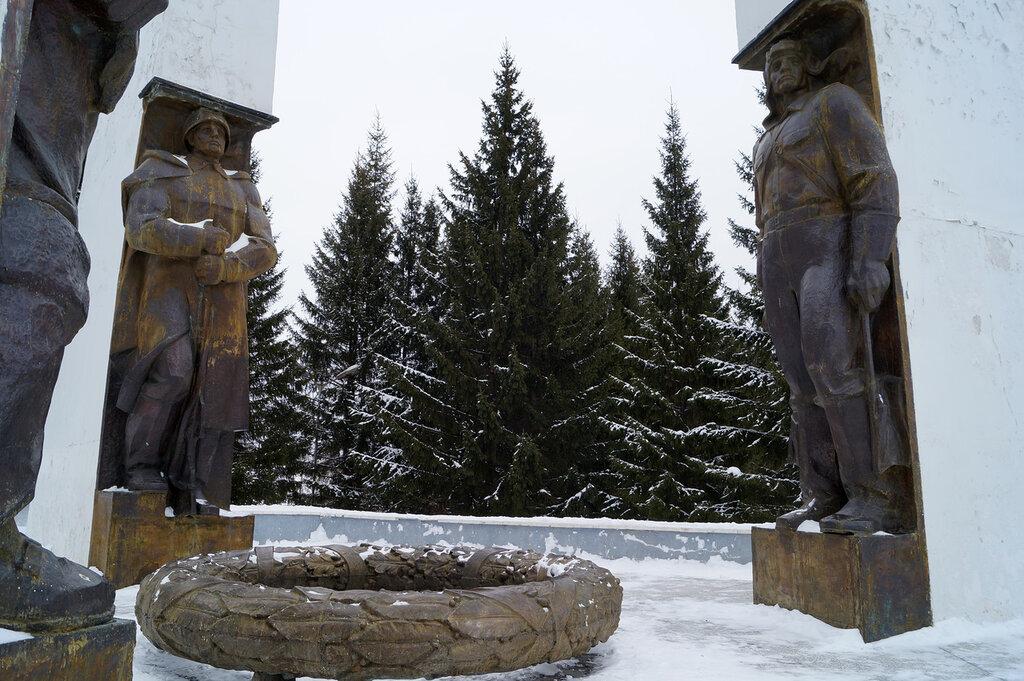 Мемориал Славы. Город Златоуст
