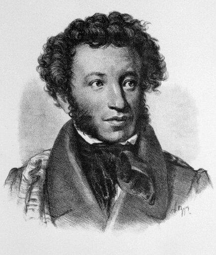 А был ли Пушкин негром ?