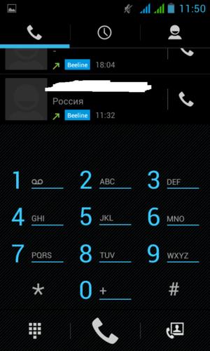 Звонилка на Star N8000 для Helpix.ru