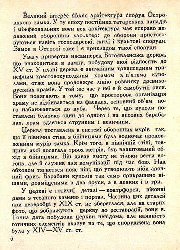 15. стр 6.jpg