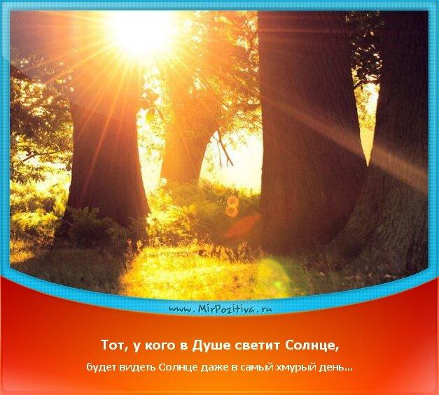 Украина и общество: вознесение господне: что нужно знать о празднике
