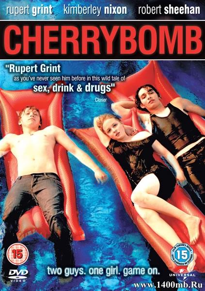 Вишневая бомба / Cherrybomb (2009/HDRip)