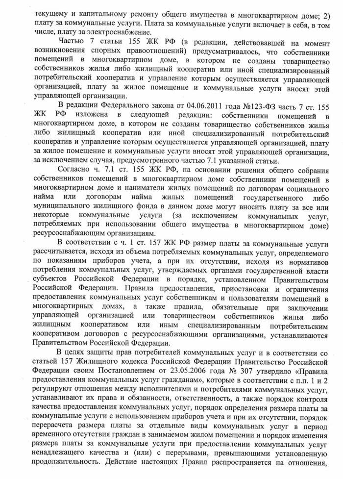 http://img-fotki.yandex.ru/get/5639/205869764.0/0_daf3f_89df794b_XXL.jpg