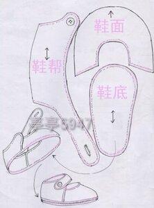 Как сделать вещи на беби бона своими руками