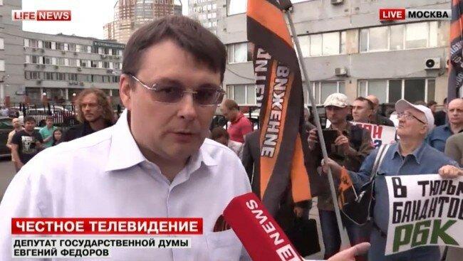 Москва Медиа Руководство