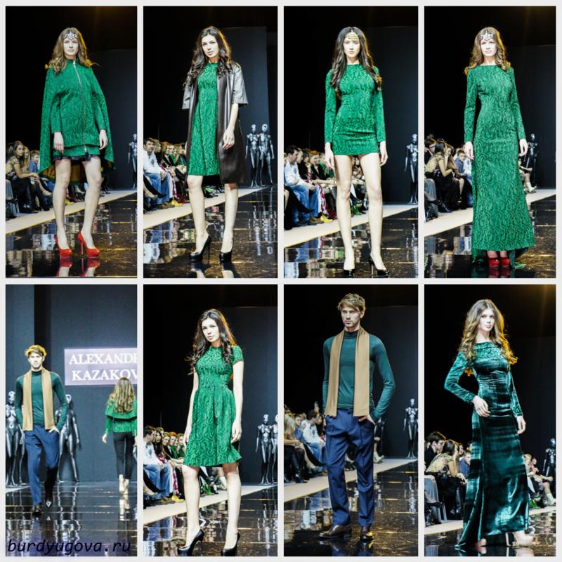 0 81695 1d0a45c1 XL Александра Казакова на Moscow Fashion Week