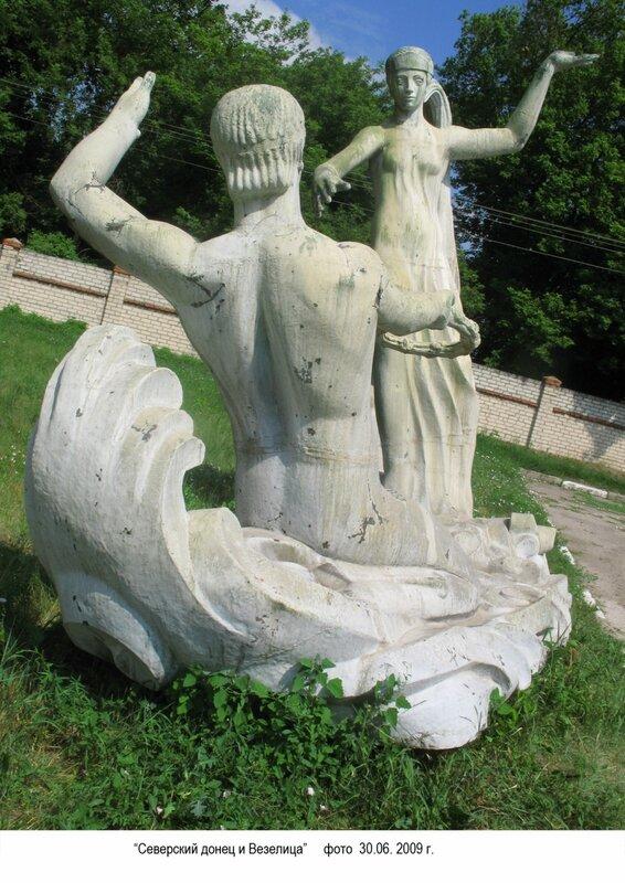 Донец и Везелица на АрБете