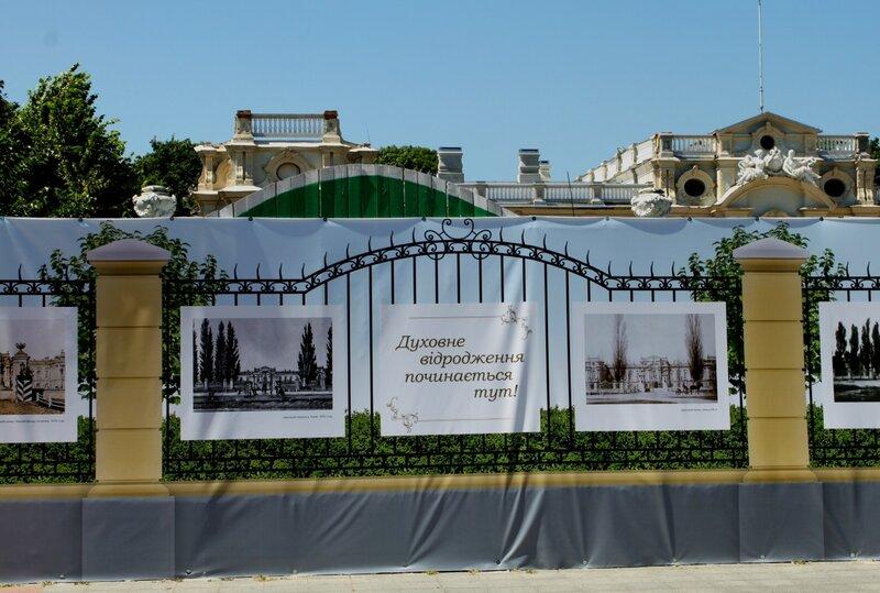 Виртуальный забор на площади Конституции