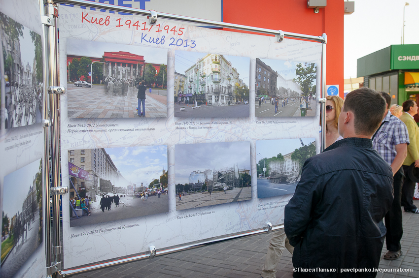 панько pavelpanko.livejournal.com