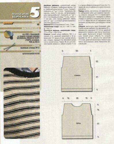 Вязание Красиво и Легко. ВОПРОСЫ по технике вязания спицами