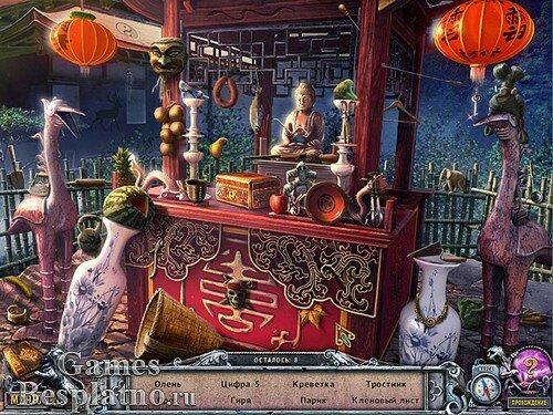 Дом 1000 дверей: Длань Заратустры. Коллекционное издание